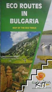 Eco routes in Bulgaria