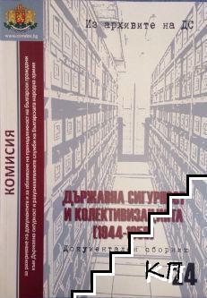 Из архивите на ДС. Том 24: Държавна сигурност и колективизацията (1944-1959)