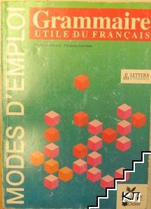 Grammaire utile du français