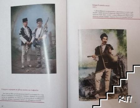 Стара София в цвят: Албум със 100 фотографии (Допълнителна снимка 3)