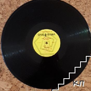 Music of Duke Ellington and others