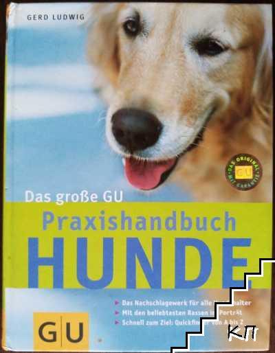 Das große GU Praxishandbuch Hunde
