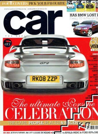 Car. Бр. 6 / юни 2008