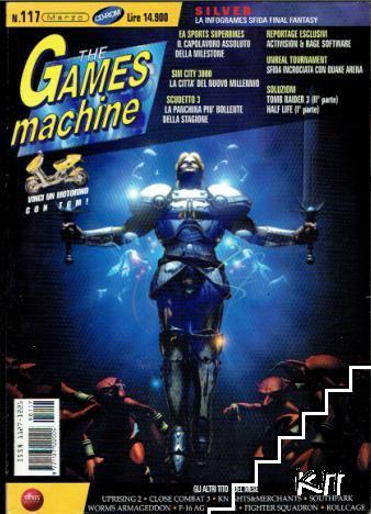 The Games machine. Бр. 117 / март 1999