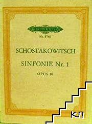 Sinfonie Nr. 1. Op. 10