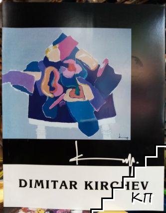 Dimitar Kirchev. Catalog