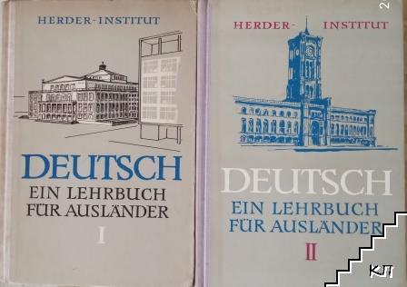 Deutsch: Ein Lehrbuch fur Auslander: Teil 1-2
