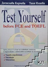 Test Yourself before FCE and TOEFL