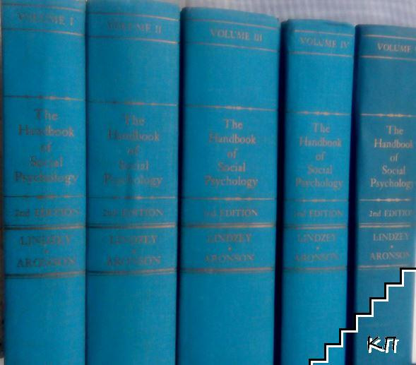 The Handbook of Social Psychology in five volumes. Vol. 1-5