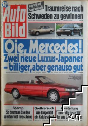 Auto Bild. Бр. 3 / 1989