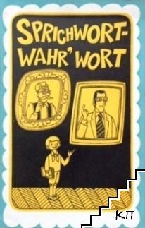 Sprichwort - Wahr' Wort / В пословице правда молвится