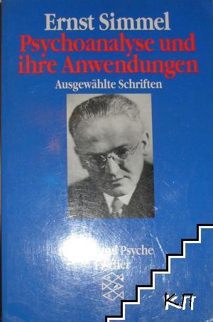 Psychoanalyse und ihre Anwendungen