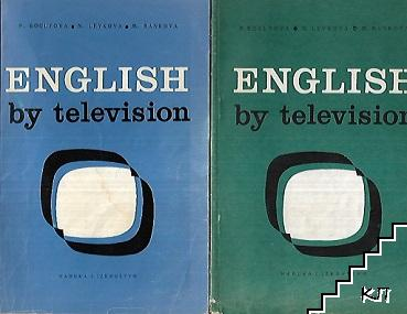 English by Television. Year 1-2