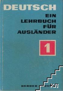 Deutsch. Ein Lehrbuch für Ausländer
