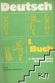 Deutsch. Buch 1