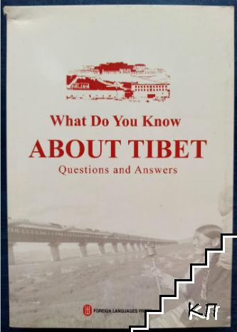 What Do You Know about Tibet