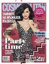 Cosmopolitan. Януари / 2011