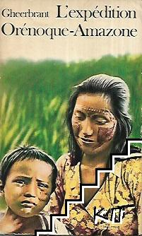 L'Expédition orénoque-amazone