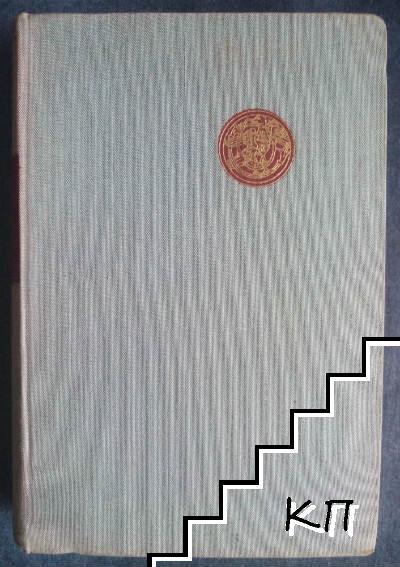 Антологиjа народних еписких песама