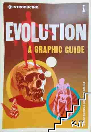 Introdicing Evolution: A Graphic Guide