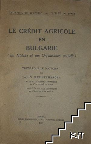 Le credit agricole en Bulgarie