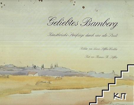 Geliebtes Bamberg