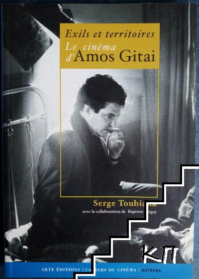 Exils et territoires: Le cinéma d'Amos Gitai