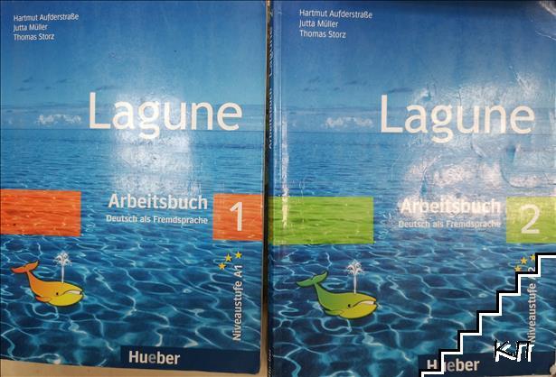 Lagune. Kursbuch 1-2