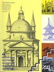 Visual Encyclopedia of Architecture