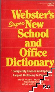 Webster's Super New School and Office Dictionary