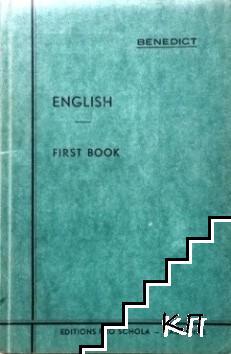 English. Book 1