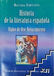 Historia de la literatura española. Siglos de Oro: Renacimiento