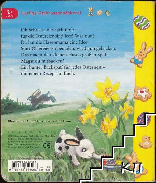 Endlich ist Ostern! (Допълнителна снимка 1)