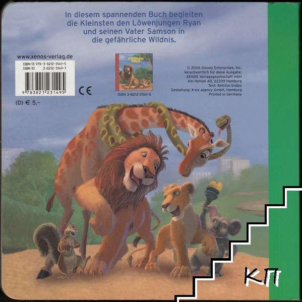 Tierisch wild (Допълнителна снимка 1)
