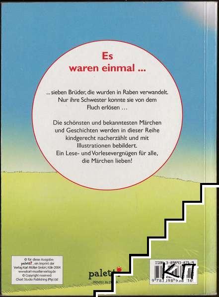 Mein allererstes Märchenbuch: Die sieben Raben (Допълнителна снимка 1)