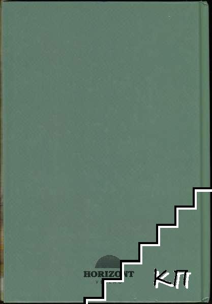 Das Dschungelbuch (Допълнителна снимка 1)