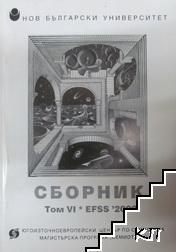 Сборник. Том 6: EFSS '2000
