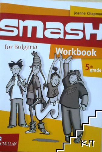 Smash for Bulgaria. Workbook for 5th grade