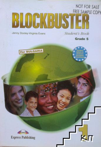 Blockbuster. Book 1