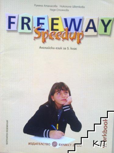 Freeway Speedup WB. Английски език за 5. клас. Учебна тетрадка