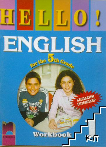 Hello! English for the 5th Grade. Workbook 1