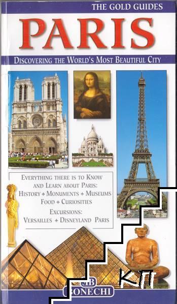 The Gold Guide - Paris