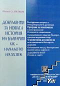 Документи за новата история на България XIX - началото на XX век