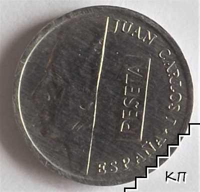 1 песета / 1997 / Испания