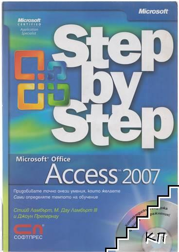 Access 2007. Step by Step