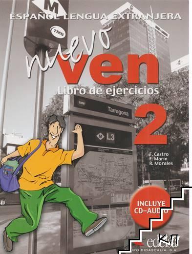 Nuevo Ven 2. Libro de ejercicios