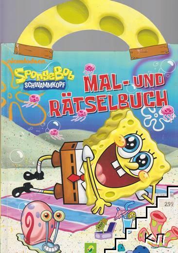 SpongeBob Mal - und Rätselbuch