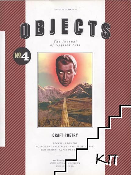 Objects. The Journal of Applied Arts. № 4 / 2010