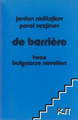 Twee Bulgaarse novellen
