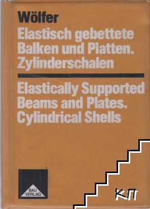 Elastisch gebettete Balken und Platten Zylinferschalen / Elastically Supported Beams and Plates. Cylindrical Shells